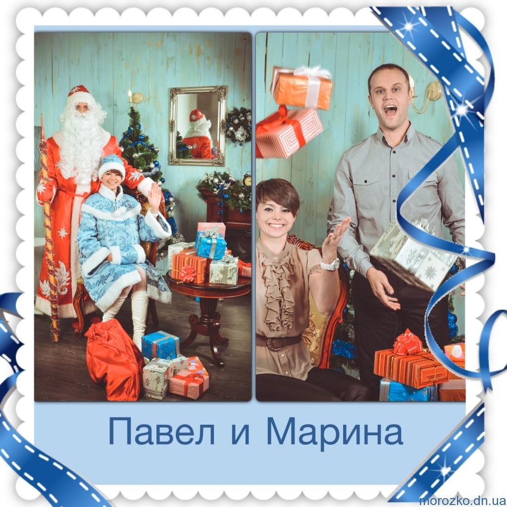 Донбасс будет счастлив только в составе единой Украины, - Ахметов открестился от финансирования сепаратистов - Цензор.НЕТ 8341